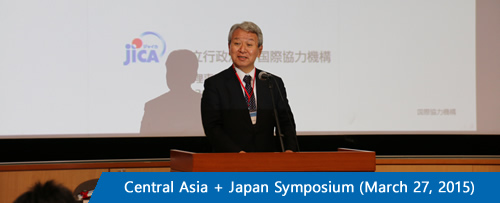 Central Asia + Japan Symposium (March 27, 2015)