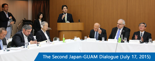 The Second Japan-GUAM Dialogue (July 17, 2015)