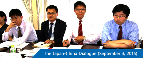 The Japan-China Dialogue (September 3, 2015)