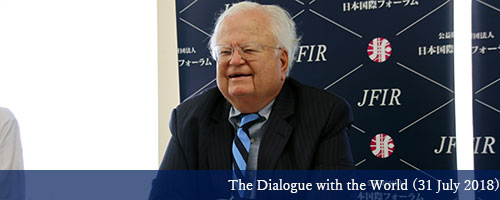 Amb. BLACKWILL, The Dialogue with The world 1