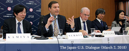The  Japan-U.S. Dialogue
