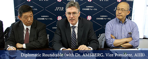 Dr. Joachim von AMSBERG, Vice President, Asian Infrastructure Investment Bank, Diplomatic Roundtable