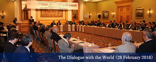 The Japan-U.S. Dialogue (March 11, 2015)