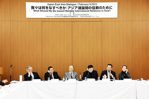 "Japan-East Asia Dialogue: ""What Should We Do toward Reliable International Relations in Asia?"""