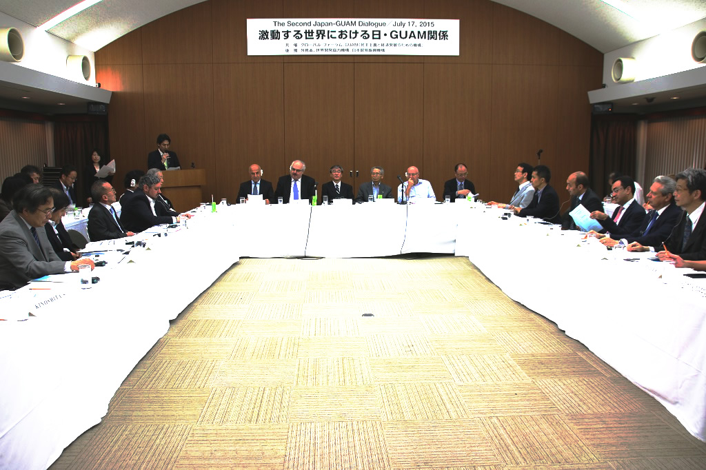 The Second Japan-GUAM Dialogue