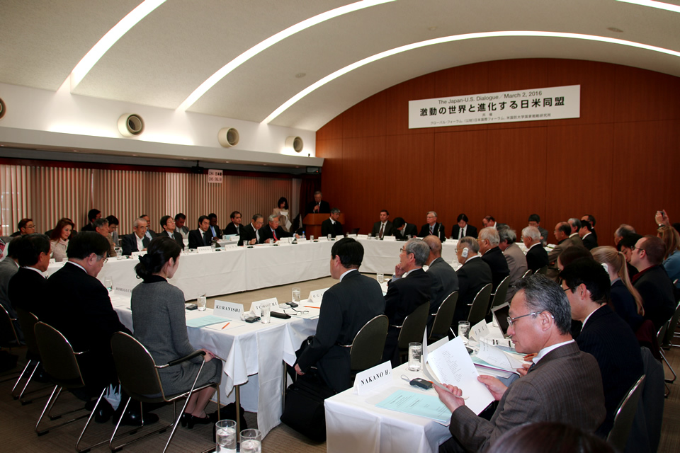 Japan-East Asia Dialogue