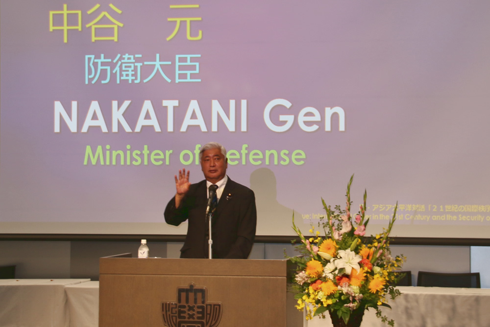 Gen NAKATANI, Minister of Difence Keynote Address
