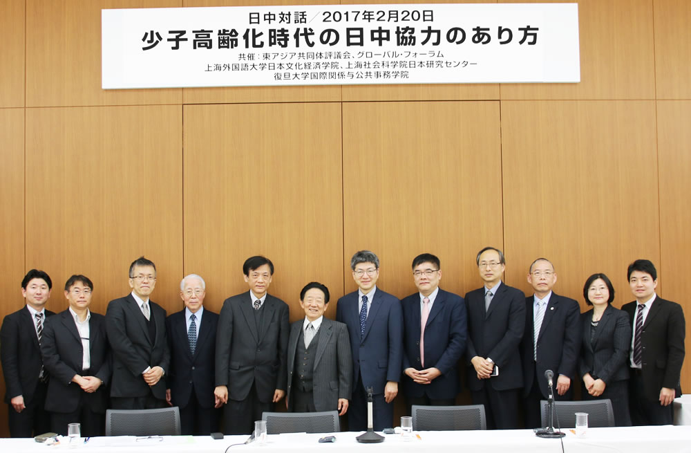 The Japan-China Dialogue: Prospect of Japan-China Cooperation in Aging Society