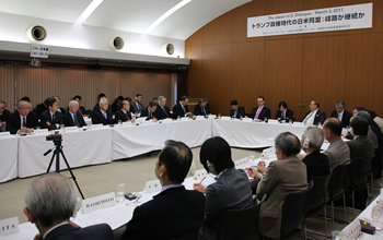 "Japan-U.S. Dialogue ""The Japan-U.S. Alliance in the Era of the Trump Administration: Crossroads or Continuity?"""